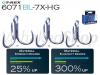 BKK GT-REX model 6071BL-7X-HG weerhaakloze treble hook