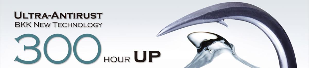 BKK Ultra-Antirust Technology